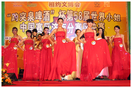 济南模特学校